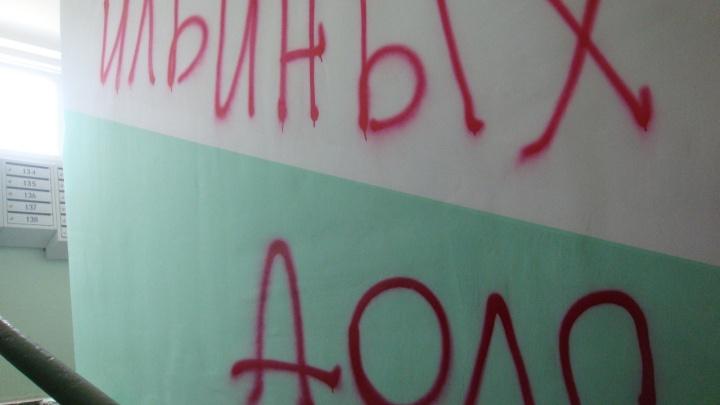 Бьют стёкла и машины: семья новосибирских бизнесменов рассказала об угрозах