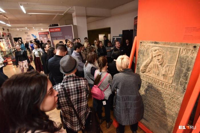 В Екатеринбурге в «Ночь музеев» будет работать 119 площадок