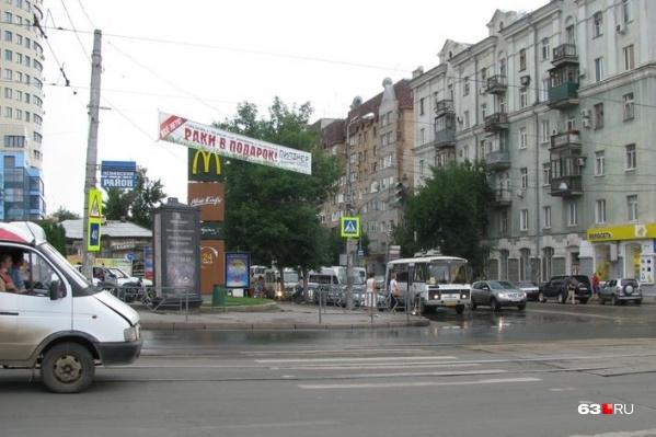 Инцидент произошёл в центре города