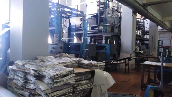 Ростовский областной суд оставил типографию ИД «Крестьянин» закрытой