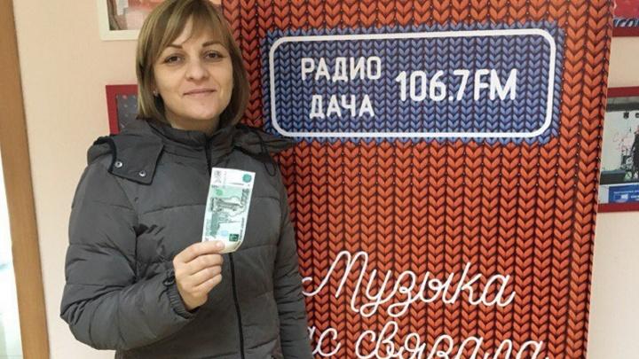 Внимательным новосибирцам заплатят по 1000 рублей наличными