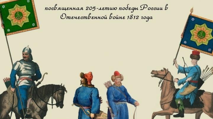 Уфимский пехотный полк вернётся из прошлого
