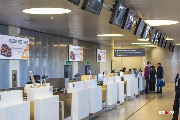 В аэропорту выяснилось, что мужчина невыездной