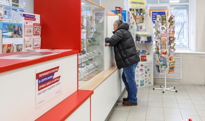 Уговорили: «Почта России» продолжит брать у волгоградцев деньги за электричество
