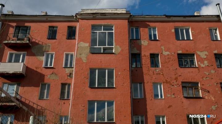 Некачественный капремонт фасадов на Мира признан мошенничеством. Подрядчик уже задержан