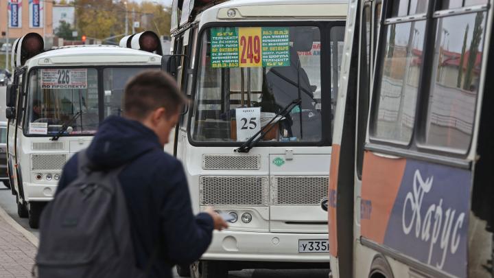 Будет ли повышение цен на проезд? Перевозчики рассказали, чего ждать пассажирам маршруток в Уфе