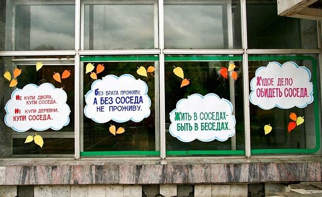 Жители Сухарной предложили скинуться на кляп для страстной соседки — и еще 9 странных объявлений из подъездов