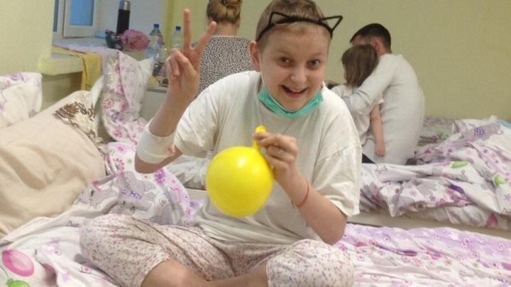 В Башкирии девочка, больная раком, помогает детям побороть недуг