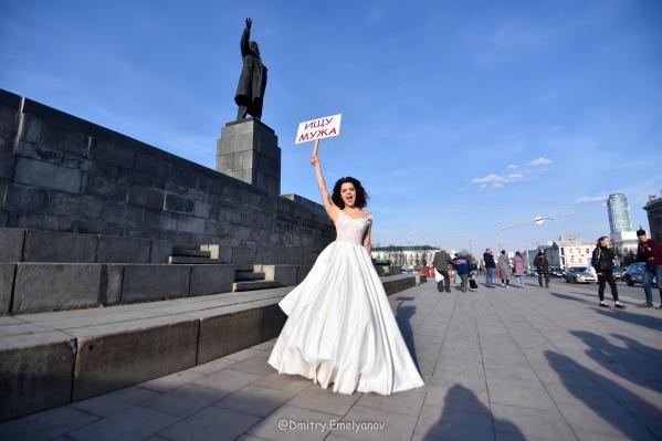 Анастасия — екатеринбурженка, но сейчас живет в Москве