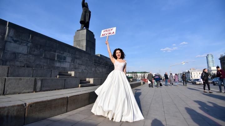 «Машины сигналили, южане звали замуж»: как 21-летняя екатеринбурженка искала мужа в центре города