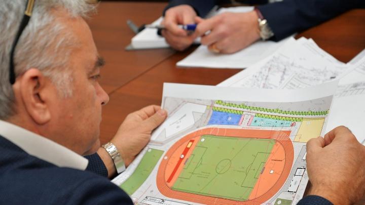 Сначала капремонт, потом — трибуны и тир: в мэрии Кургана обсудили будущее стадиона ДЮСШ № 3