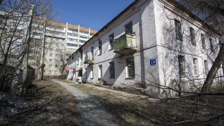 Власти отдадут застройщику квартал со старыми домами у шоколадной фабрики