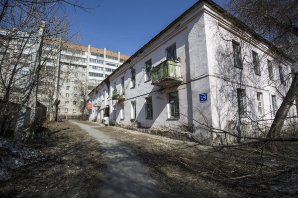 Барак на ул. Грибоедова, 19
