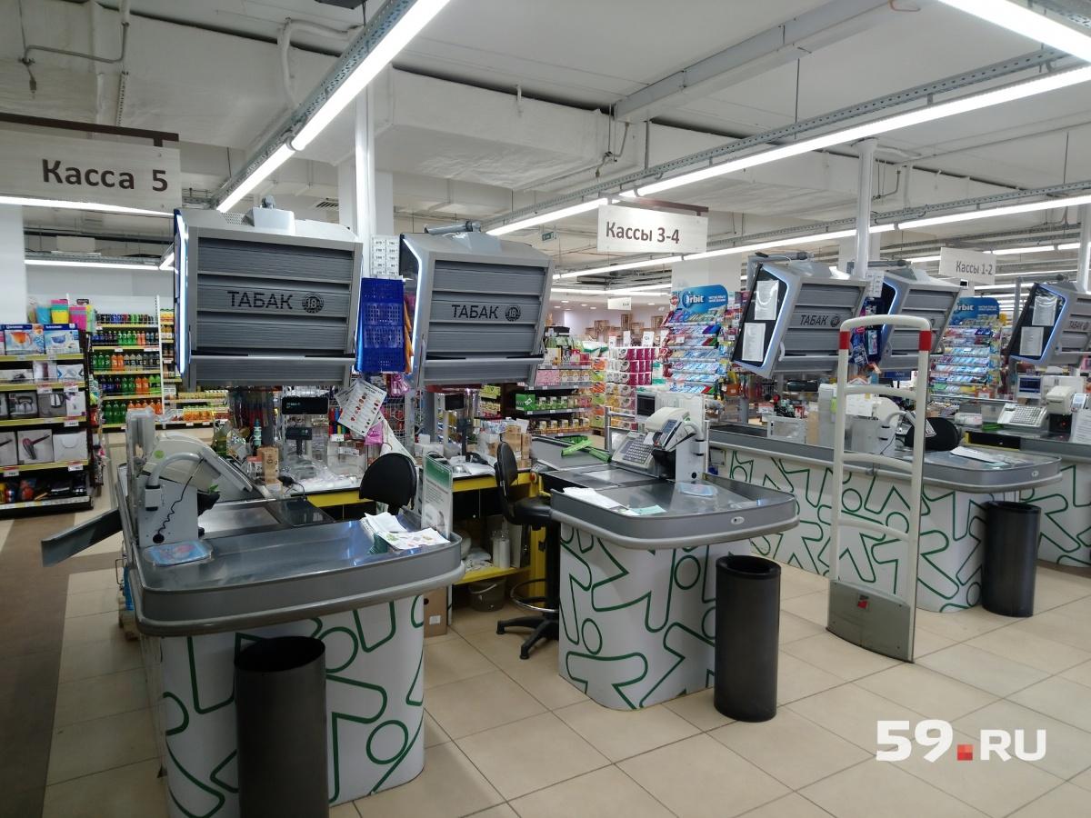 Цены на продукты в целом за год даже снизились на 0,5%