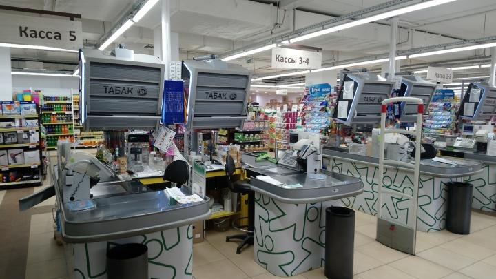 В Прикамье затормозилась инфляция. Что это значит для жителей?