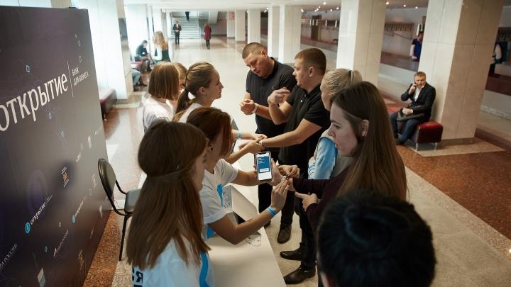 Сколько стоит реклама во «ВКонтакте» и как заговорить с Siri: бизнесменов учили работе в Cети