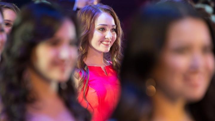 «Мисс Универ — 2018»: в Уфе выберут самую красивую студентку