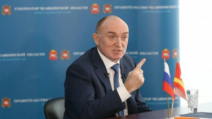 «А не надо завидовать!»: Дубровский ответил мэру Екатеринбурга на заявление о челябинском аэропорте