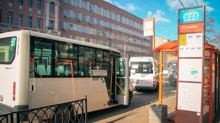В Ростове из-за игры Бельгии и Японии изменена работа общественного транспорта