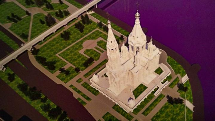 Слушания по храму на Стрелке: голосовали 250 человек