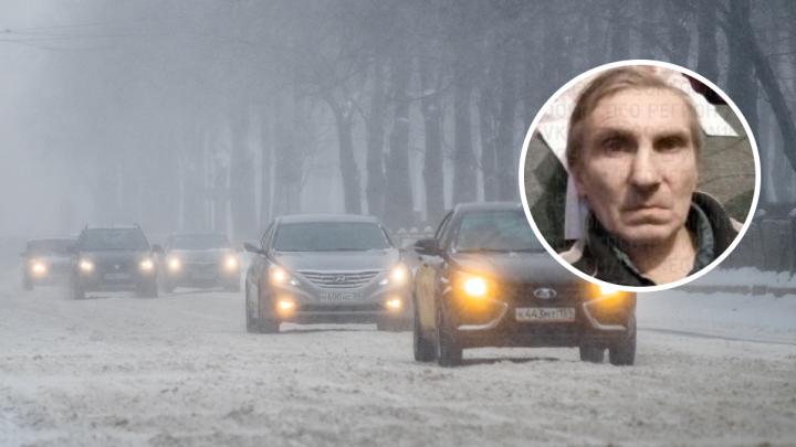 В Перми пропал 51-летний житель Ижевска, страдающий эпилепсией