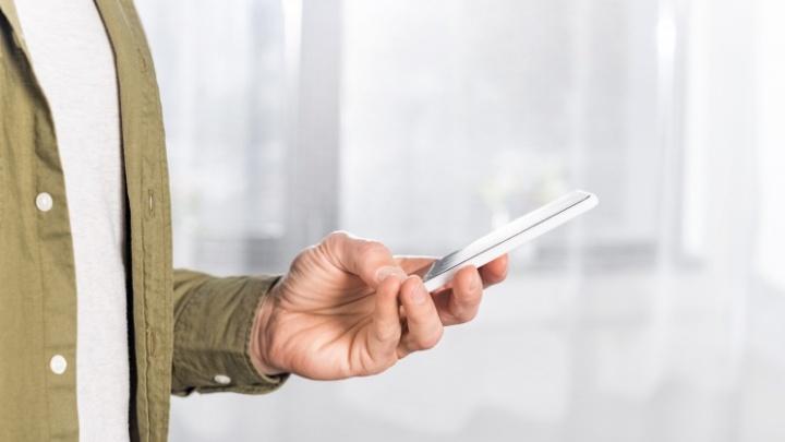 Apple Pay стал доступен держателям карт Visa «Запсибкомбанка»