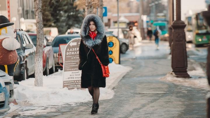 Похолодает, но сильных морозов не ждите: синоптики рассказали о погоде в Тюмени в эти выходные