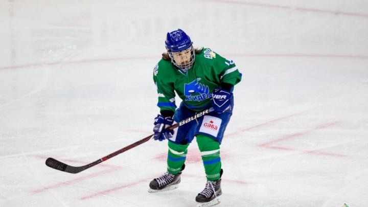 Хоккеистку уфимской «Агидели» признали лучшим игроком ЖХЛ