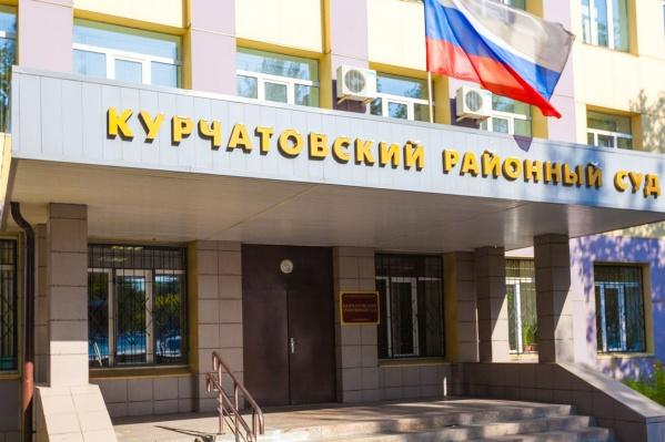 Курчатовский суд обязал женщину возместить весь ущерб автосалону