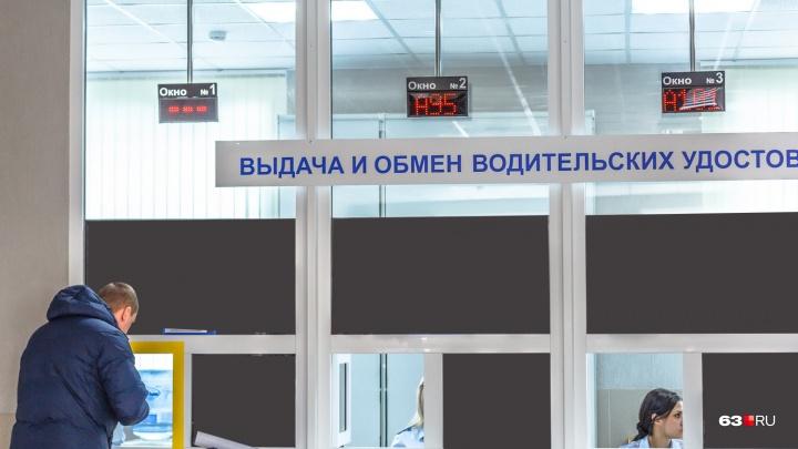 Регистрационные пункты ГИБДД будут работать по сокращенному графику