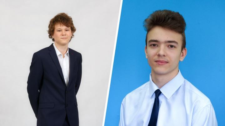 «Сделаю открытие. Открою фирму»: 2 школьника отлично сдали сложные ЕГЭ и готовятся ехать в Москву