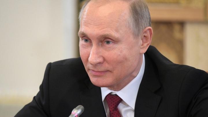 Пять новосибирцев получили госнаграды от Путина