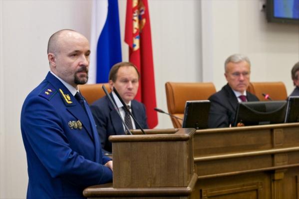 Савчин назначен прокурором Красноярского края в 2012 году