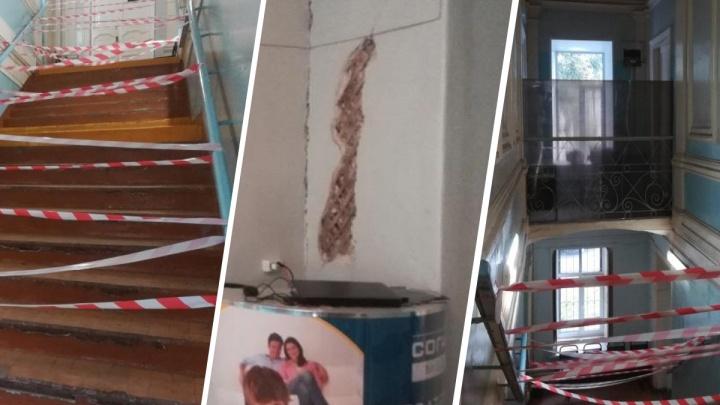 Уже опасно для жизни: поликлиника №1 на улице Собинова переедет из разрушающегося здания
