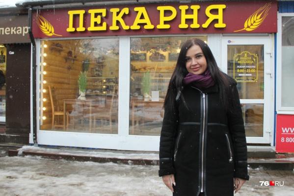 Менеджер пекарни Екатерина говорит, что своих ошибок не отрицают и уже всё исправили