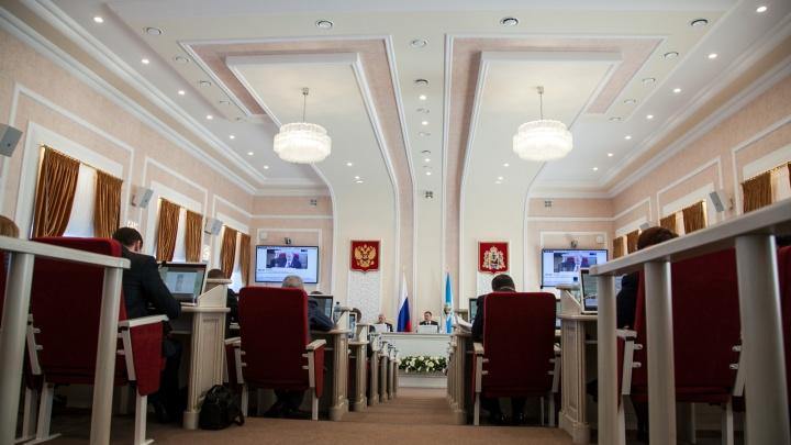 Детский отдых, убытки транспортников и культура: областные депутаты утвердили бюджет Поморья-2019