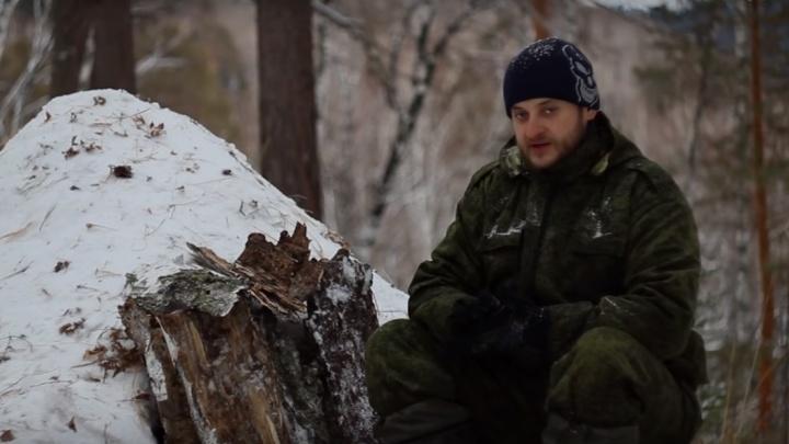 Если ты заблудился: лесник прожил 3 дня в берлоге при 30-градусных морозах