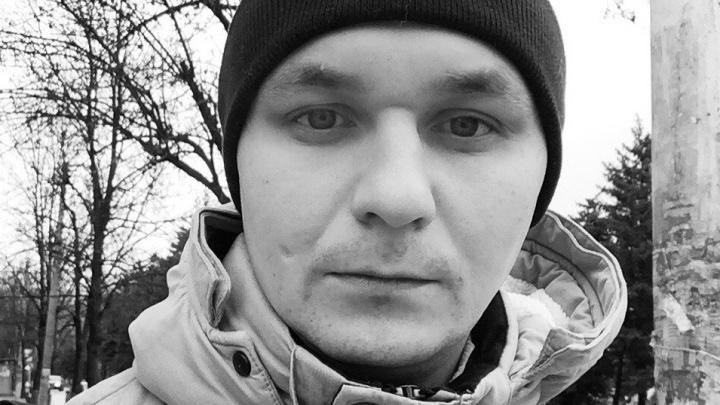 Ушел на работу и пропал: в Ростовской области месяц разыскивают мужчину