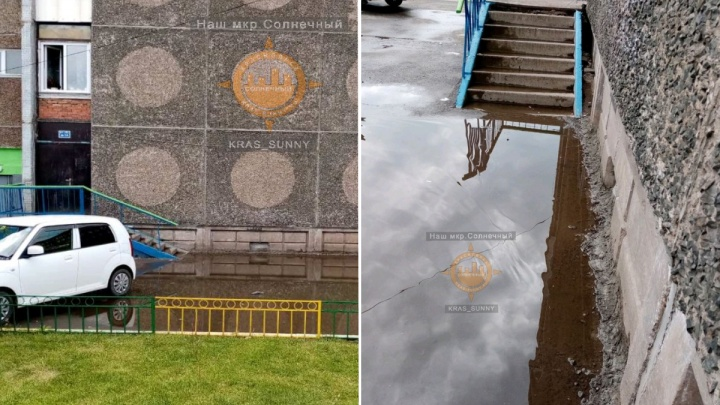 Жители многоэтажки в «Солнечном» три года не могут выйти из подъезда в дождь из-за большой лужи