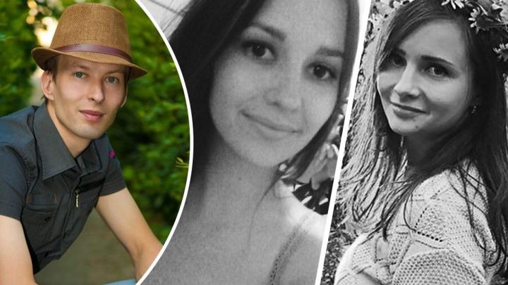 Увлекается фотографией: что известно о подозреваемом в убийстве девушек на Уктусе