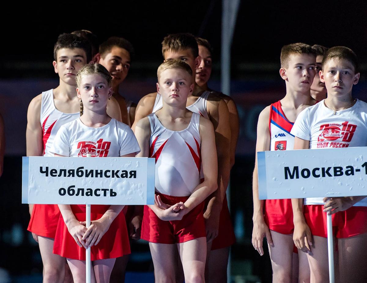 В Челябинской области создано две школы олимпийского резерва по спортивной гимнастике