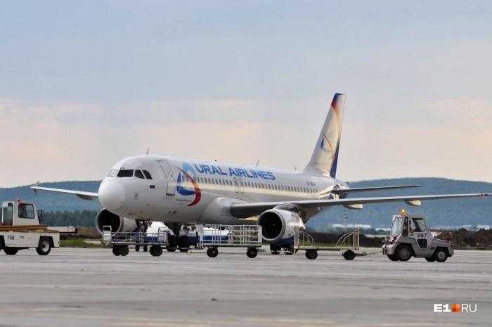 Самолеты в Мюнхен будут летать по субботам