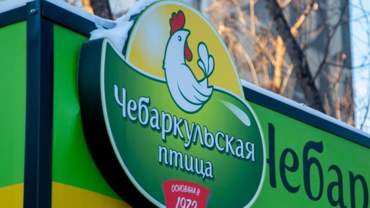 Птица высокого полета: известный агрохолдинг откроет 400 фирменных магазинов по стране
