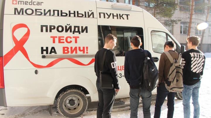 Южноуральцы смогут пройти тест на ВИЧ в рамках всероссийской акции: когда и где
