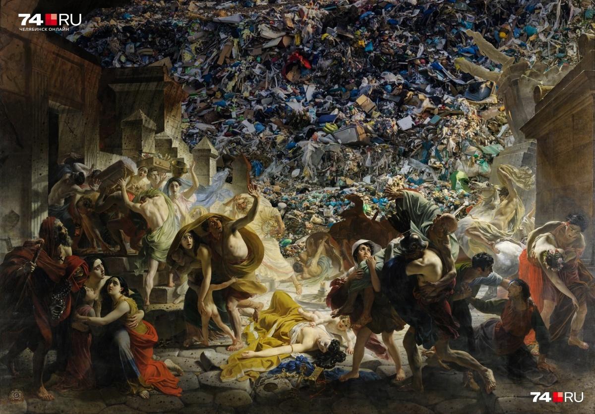 Челябинск «прославился» мусорным скандалом на всю страну