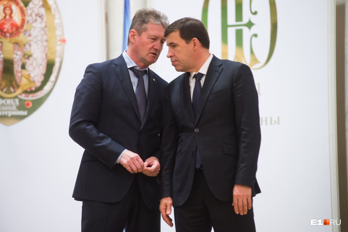 Губернатор Евгений Куйвашев регулярно общается с Андреем Козицыным
