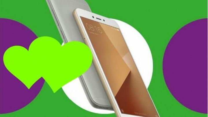 Поющая лампочка, два смартфона по цене одного и другие подарки для любимых