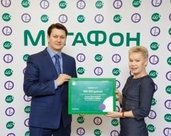 «МегаФон» передал средства на развитие спорта в коррекционных школах