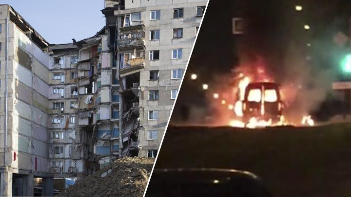 Едем по следу: кто был во взорвавшейся маршрутке и почему силовики молчат о событиях в Магнитогорске