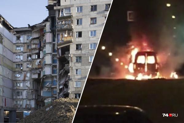 За два новогодних дня в Магнитогорске произошли два взрыва